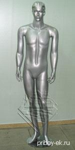 Мужской манекен серебристый