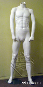 манекен мужской без головы, белый